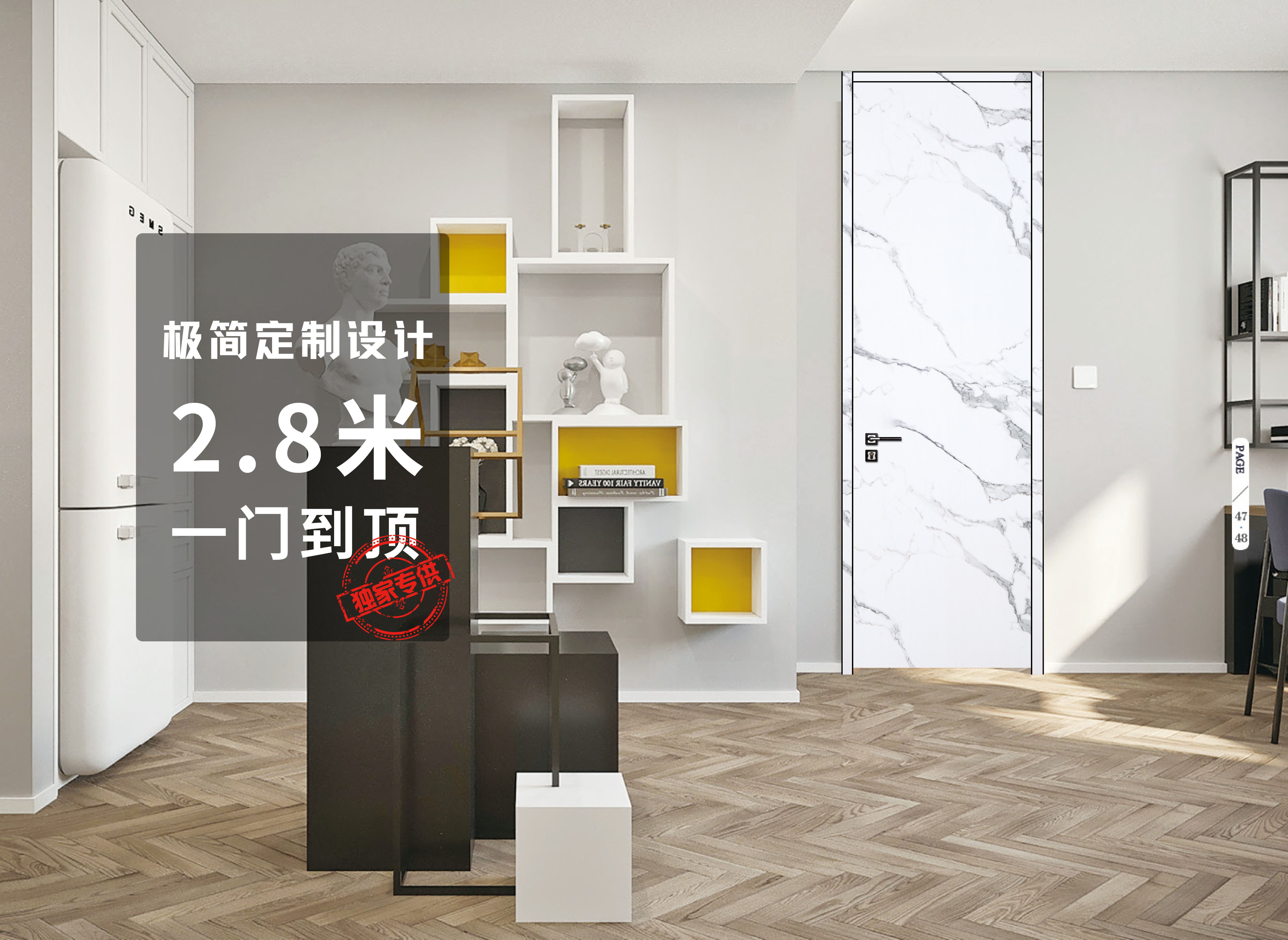 http://www.xuanyaju.cn/data/images/product/20201012133932_670.jpg