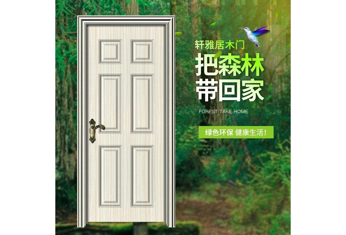 江苏强化门